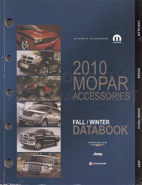 2010 jeep wrangler repair shop manual cd rom