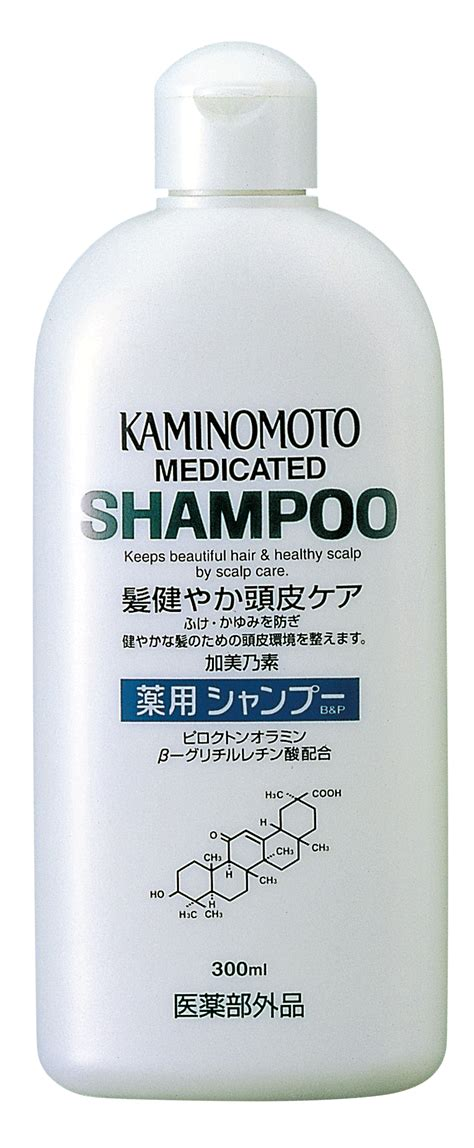 Kaminomoto Nourishing Conditioner kaminomoto medicated shoo b p hair care products kaminomoto