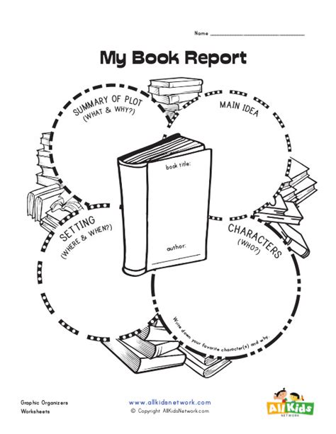 graphic organize for a book report all kids network