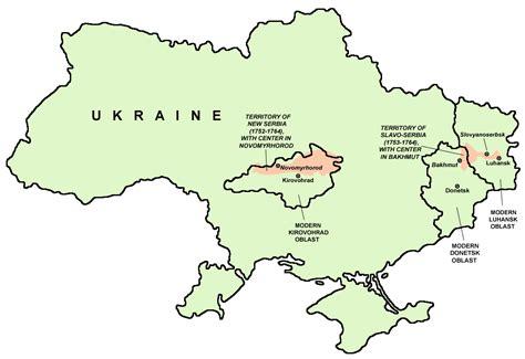 serbia historical province wikipedia