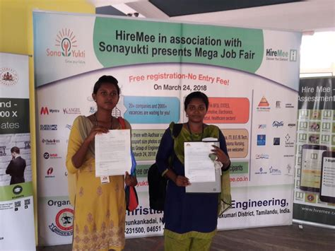 Vins Christian College Of Engineering Mba by Hiremee Hiremee S Fair In Nagercoil