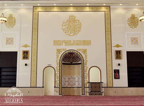 Dome Home Interior Design Interior Design For Khalil Al Rahman Mosque Sharjah By Algedra