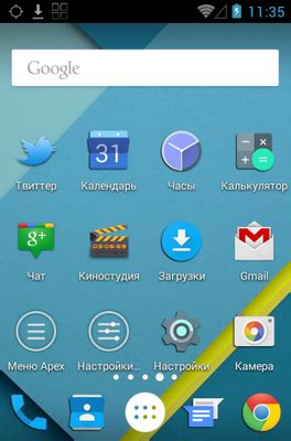 themes for huawei h30 lollipop theme for emui 2 3