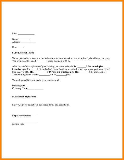 joining letter sample job joining letter sample