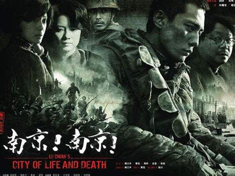 chinese film about nanjing movie about nanjing massacre available in japan china www