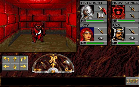 eye of the beholder download eye of the beholder my abandonware
