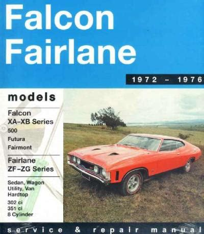 ef falcon workshop manual download free software backuperpolar download el ford falcon repair manual free osoboqq