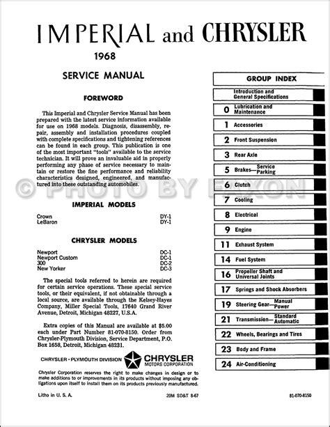 service repair manual free download 1993 chrysler imperial free book repair manuals service manual 1992 chrysler imperial body repair procedures and standards service manual