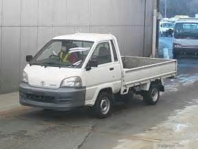 Toyota Townace 2002 Used Toyota Townace Truck 2002 For Sale Stock