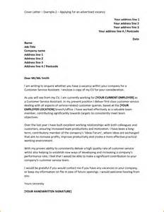 writing a cover letter for promotion 3 - Sample Cover Letter For Promotion