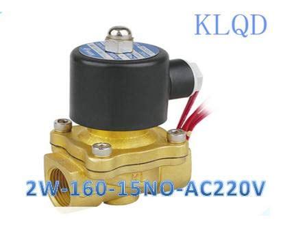 Solenoid Valve Mesin Cuci Lg harga solenoid valve jual aneka macam kran elektrik