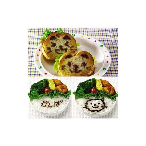 Drawing Pen For Food Isi 3 Bento bento essential deluxe sauce pan cake drawing pen 3 size tips for