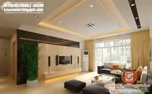Home Interior Design Drawing Room غرف نوم2014اجمل تصميمات اسقف جبس و اسقف معلقة مودرن