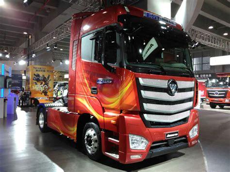 Topi Trucker Jaring Jaring Palang Merah Indonesia Pmi Putih Merah gagahnya konsep truk foton truck indotrucker