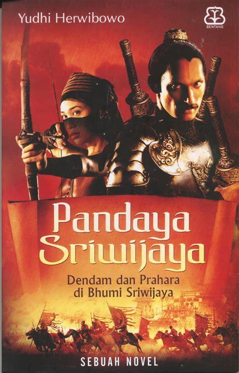 Pandaya Sriwijaya Yudhi Herwibowo S uwrf 2010 yudhi herwibowo