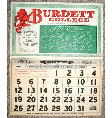 City Tech Academic Calendar York College Academic Calendar 2013 Calendar