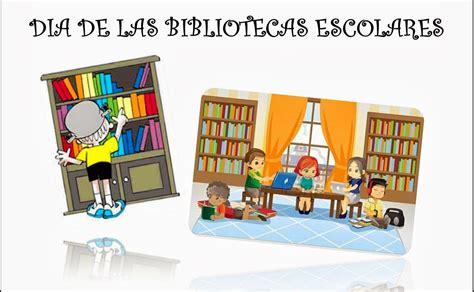 imagenes para bibliotecas escolares biblioteca quot sotomayor y terrazas quot d 205 a internacional de la