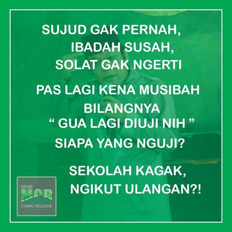 kata kata mutiara islam sanindo