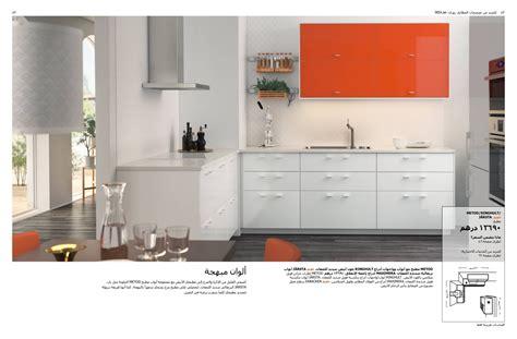 cout installation cuisine ikea cout montage cuisine ikea 28 images source d