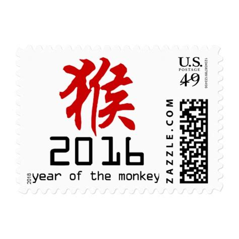 new year 2016 year of the monkey symbol zodiac year of the monkey symbol 2016 st zazzle