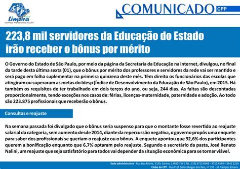 bonus merito dos professores 2016 223 8 mil servidores da educa 231 227 o do estado ir 227 o receber o