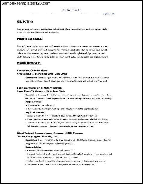 sle resume skills and abilities sle sle