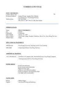 curriculum vitae vs resume best template collection
