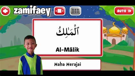 asmaul husna youtube