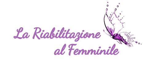 fisioterapia pavimento pelvico pavimento pelvico roma la riabilitazione al femminile