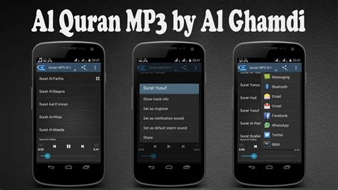 free download mp3 al quran for blackberry quran mp3 al ghamdi offline free download midafaapps