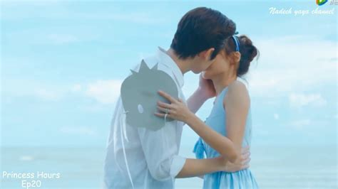 bioskopkeren princess hours thailand final kiss ll princess hours thailand ep20 youtube