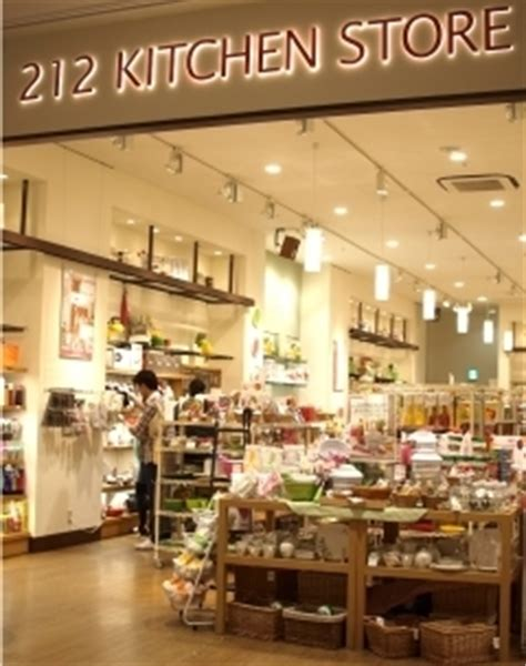 212 Kitchen Store by 212 Kitchen Store のキッチングッズで女子力アップ 4meee フォーミー