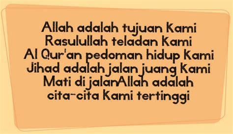 hadis nabi tentang kehidupan gambar islami