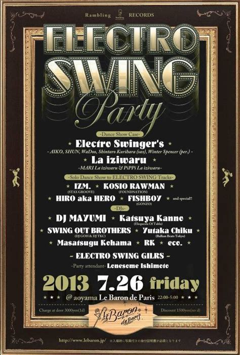 electro swing party ra electro swing party at le baron de paris tokyo 2013