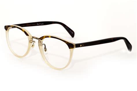 las gafas dela felicidad rafael santandreu descargar pdf