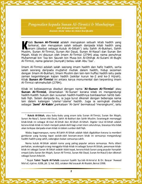 Tafsir Jalalain Jld 3 quot pengenalan kepada sunan al tirmizi dan manhajnya quot edisi revisi dis