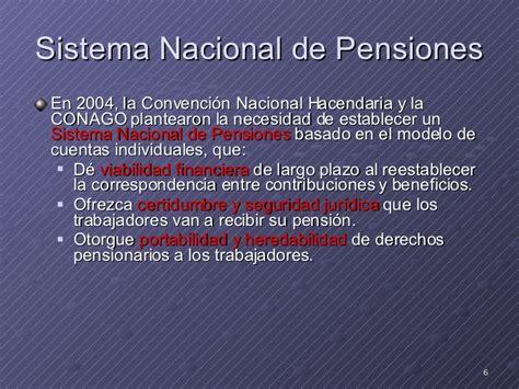 ley del issste de jubilacines y pensiones 03 sistema de pensiones en la nueva ley del issste