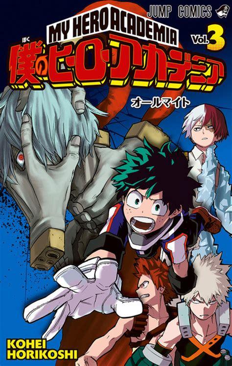 Komik My Boku No Academia Vol 3 boku no academia tv anime adaptation announced