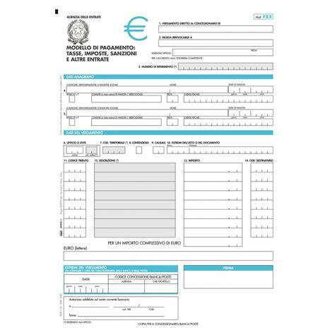 pagamento f23 modello di pagamento mod f23 tasse imposte