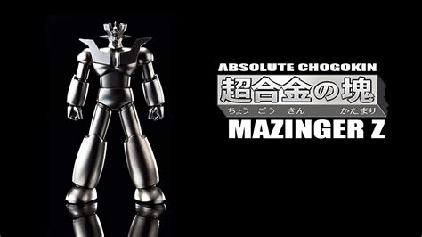 Absolute Chogokin No Katamari By Bandai absolute chogokin mazinger z chogokin no katamari diecast metal robot figure review