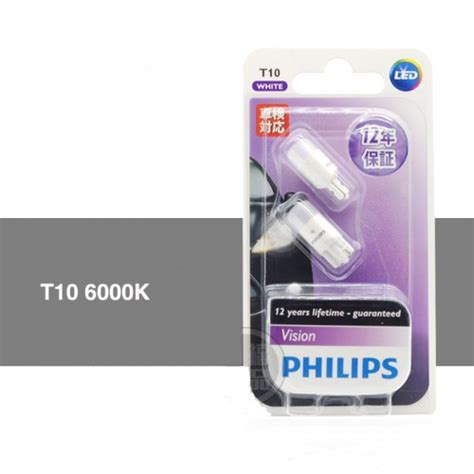 Philips Led T10 philips t10 vision led w5w 6000k xenon hid white light