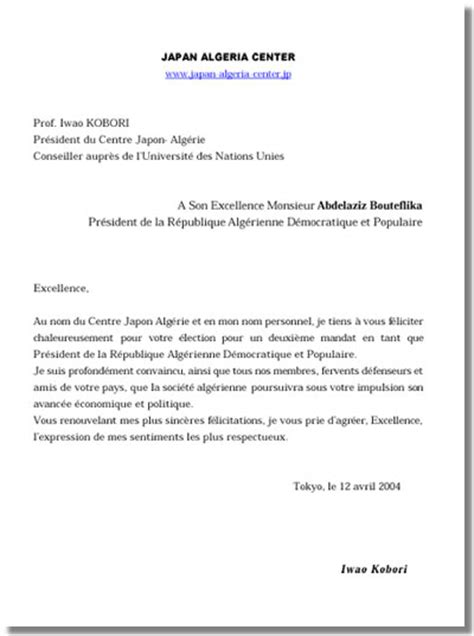 Modèles De Lettre Au Président De La République Letter Of Application Mod 232 Le De Lettre Officielle De Remerciement