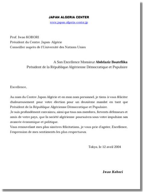centre du Japon Algerie Reelection du President de la