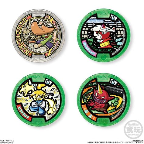 Armbanduhr Englisch by New Yokai Box Medal Proto U Busters No 2 Buster