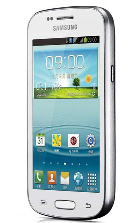 Hp Samsung Galaxy 2 Duos samsung galaxy trend ii duos s7572 price specifications features pros cons review