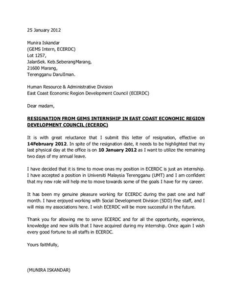 munira resignation letter