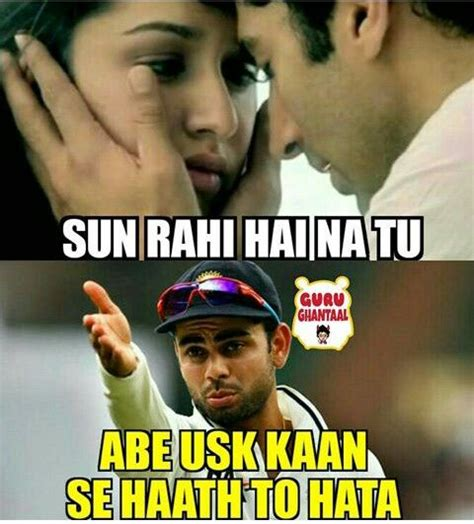 Urdu Funny Meme