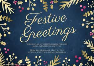 victorian multicultural commission  fire  festive  message daily mail