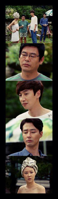 my love my life by kim kwang jin on apple music park bo young jo jung suk kim seul gi and im ju hwan