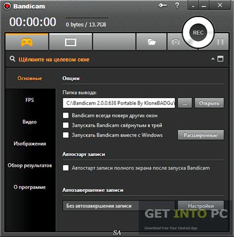 bandicam full version download 2015 bandicam 2015 portable free download allfrees4u blogspot com